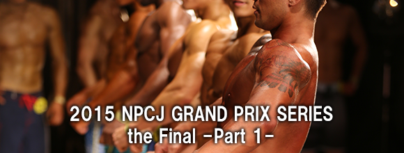 NPCJ-GRAND-PRIX-SERIES-part1