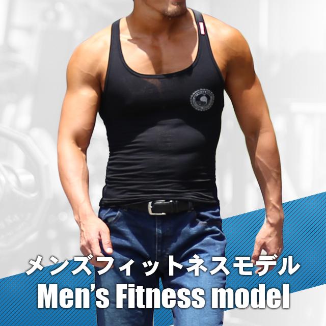 メンズフィットネスモデル