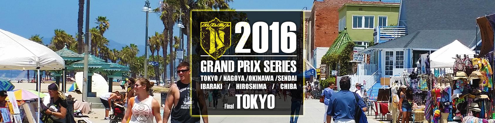 2016 NPCJ Grand Prix Series