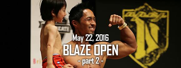 5月22日開催Blaze-Open-の模様-その2