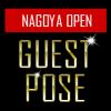 NAGOYA OPEN ゲストポーズ決定!