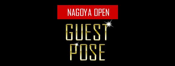 名古屋オープンゲストポーザー