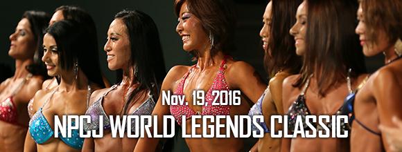 2016-NPCJ-World-legends-classic-part-2
