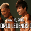 2016 NPCJ World legends classic – part 3