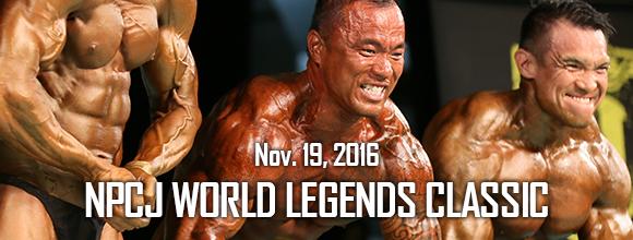 2016-NPCJ-World-legends-classic-part-4