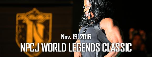 2016-NPCJ-World-legends-classic-part-5