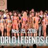 2016 NPCJ World legends classic – part1