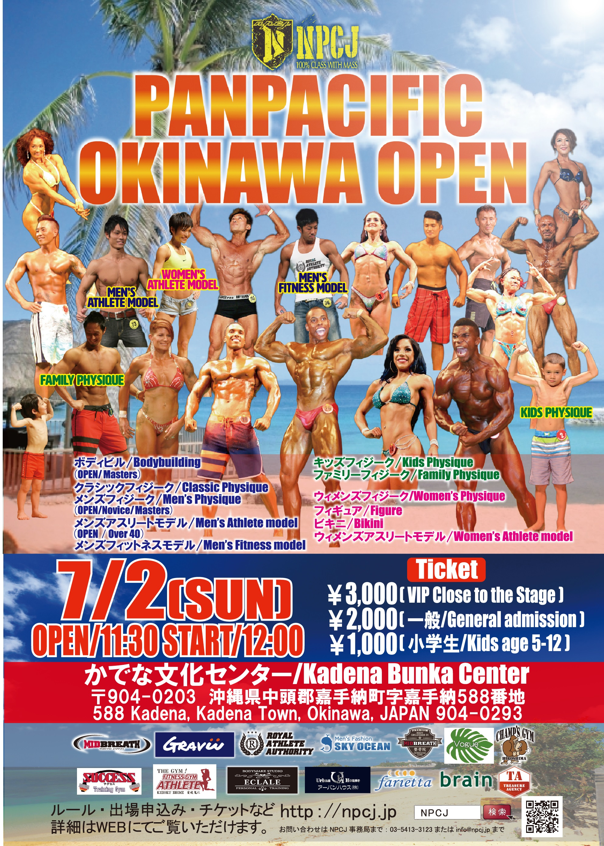 PANPACIFIC OKINAWA OPEN
