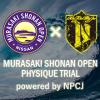 ムラサキスポーツとのコラボコンテスト「Murasaki shonan Open Physique Trial powered by NPCJ」7/17開催決定!
