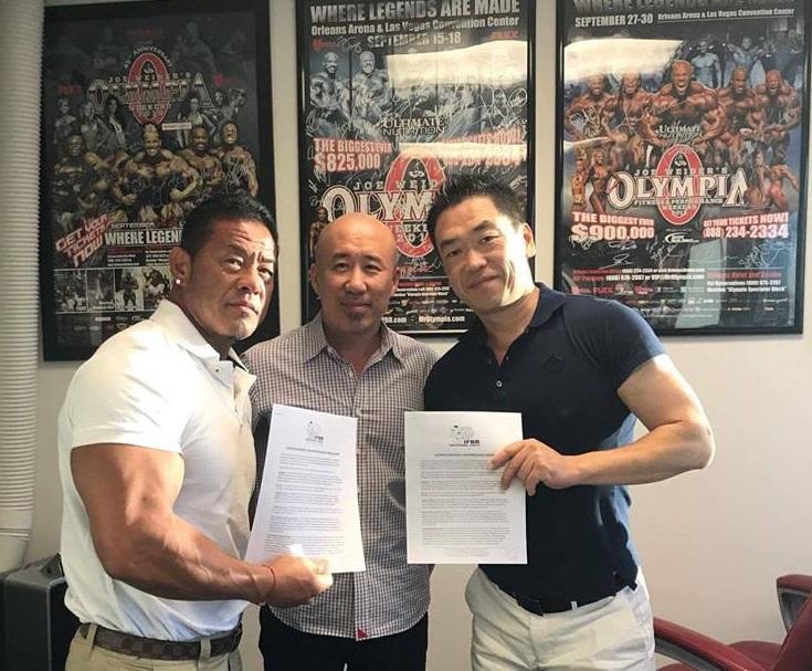 IFBB PRO契約