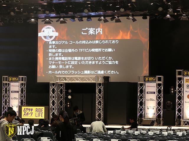 ステージ前方巨大スクリーン