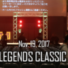 2017 NPCJ World Legends Classic – 準備編