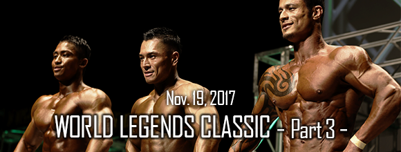 2017-NPCJ-World-Legends-Classic–コンテスト結果
