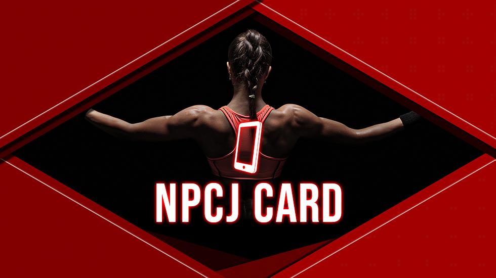 NPCJカード登録に関して
