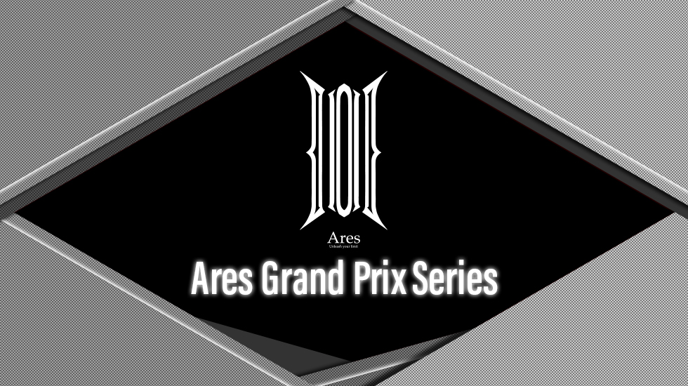 Ares Grand Prix Series